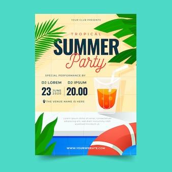Афиша летней вечеринки