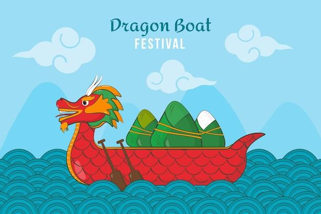 ドラゴンボートの背景デザイン