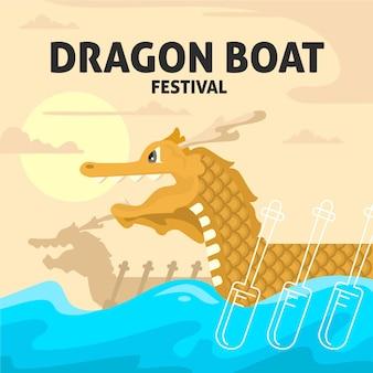 ドラゴンボートの背景のスタイル