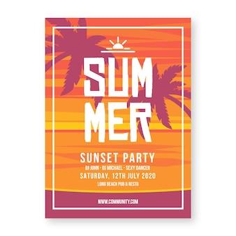 夏のパーティーのポスターデザイン