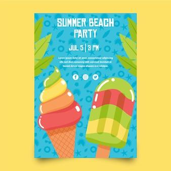 Плоский дизайн летней вечеринки постер