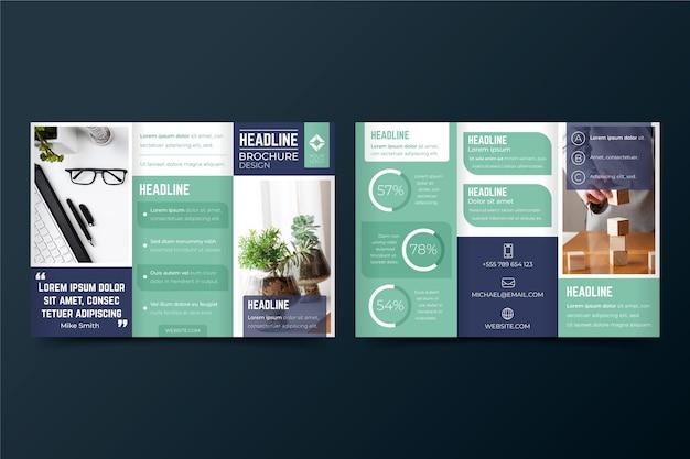 Минимальный тройной шаблон брошюры