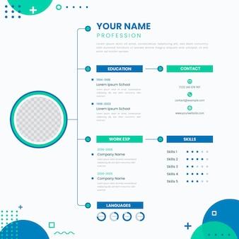 Онлайн профессиональный шаблон резюме