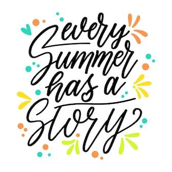 楽しい夏のレタリング