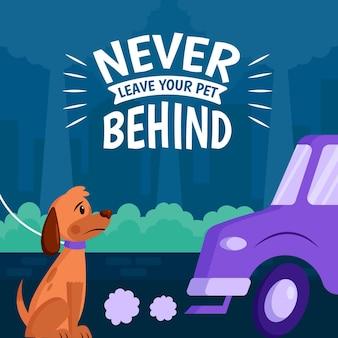 犬と一緒にペットを置き忘れないでください