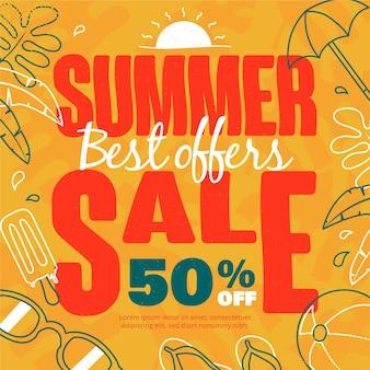 Летняя распродажа с пляжными аксессуарами