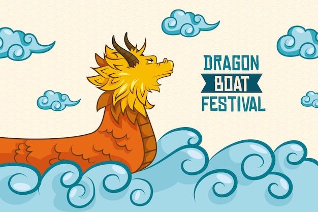 Обои лодка дракона