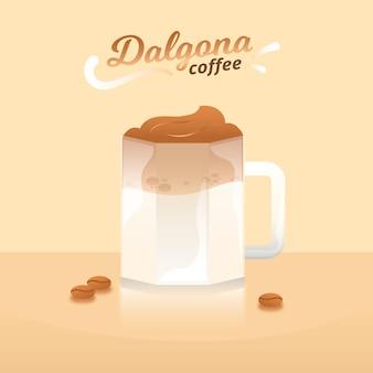 ダルゴナコーヒーイラスト