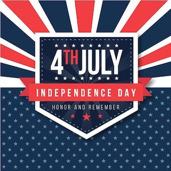 День независимости со звездами