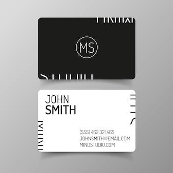 Монохромный шаблон для визиток