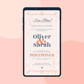 Отложенное свадебное объявление в мобильном формате