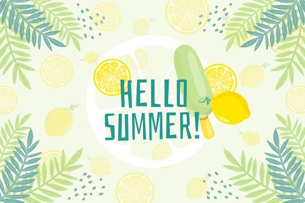 夏の背景描画
