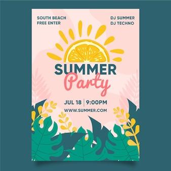 夏のパーティーポスターを描く