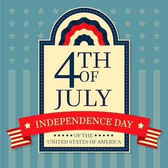 День независимости с лентой