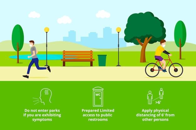 公園予防対策イラスト