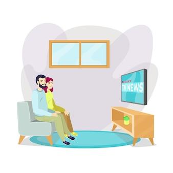Люди смотрят новости по телевизору