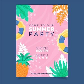 夏のパーティーポスター