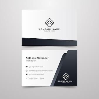 Концепция однотонной визитной карточки