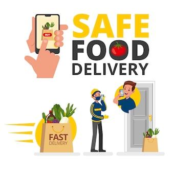 スマートフォンで安全な食品配達