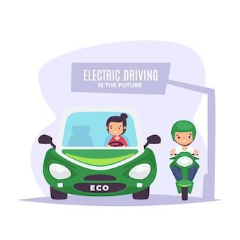 電気自動車を運転する人々