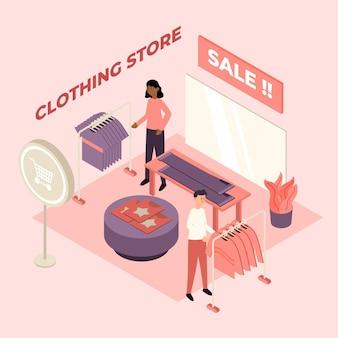 Концепция магазина изометрической одежды