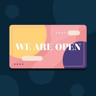 私たちはオープンサインインジケーターです