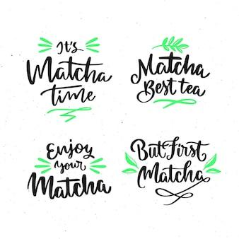 抹茶レタリングコレクション