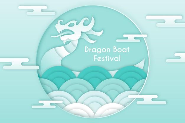 紙のスタイルでドラゴンボートの背景