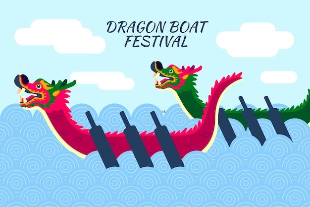 ドラゴンボート背景フラットデザイン