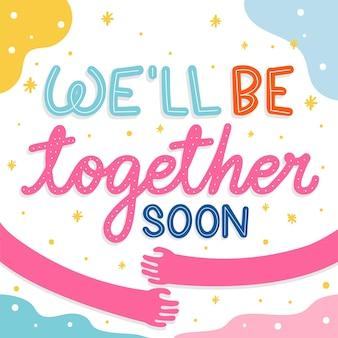 Хорошо быть вместе, скоро тема