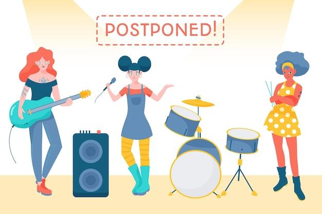 キャンセルされた音楽イベント