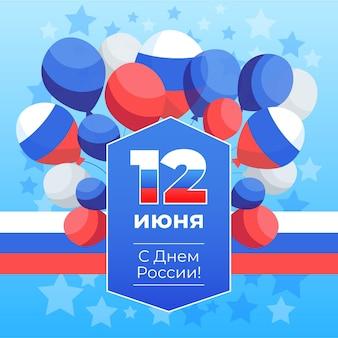 Плоский дизайн россия день концепция