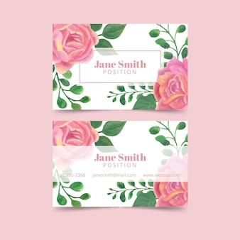 Шаблон с натуральными мотивами для визиток