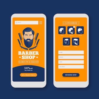 理髪店予約アプリのインターフェーステンプレート