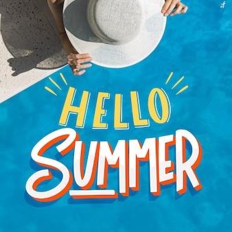 夏レタリングこんにちは夏