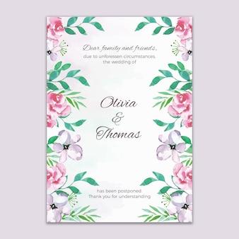 延期された結婚式のカード水彩風