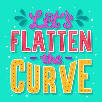 曲線の引用を平坦化しましょう
