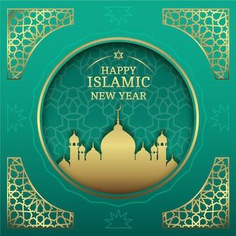 紙のスタイルでイスラムの新年