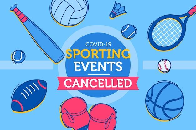 スポーツイベントのキャンセルされた背景のテーマ