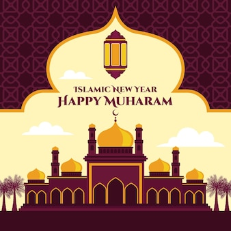 Исламский новогодний фон
