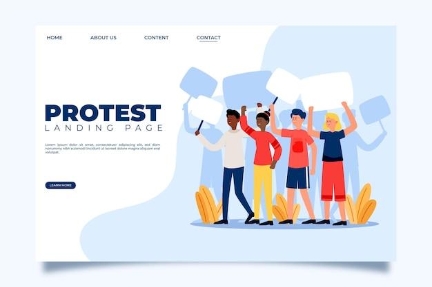 Забастовка протеста - целевая страница