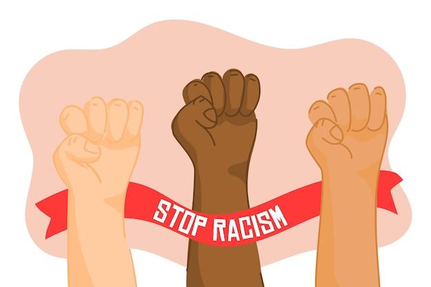 人種差別を阻止するために団結した多民族の上げられた握りこぶし