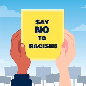人種差別のプラカードの概念にノーと言う