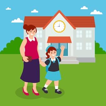 子供と母親が学校のコンセプトに戻る