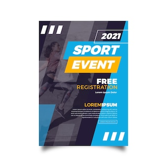 スポーツイベントポスターのテンプレート