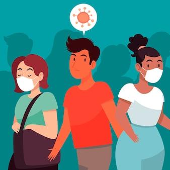 Зараженные люди среди здоровых