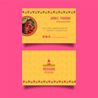 メキシコ料理-名刺テンプレート
