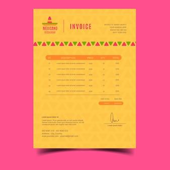 メキシコ料理レストランの請求書テンプレート