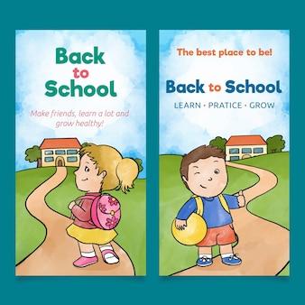 学校のバナーに戻る女の子と男の子