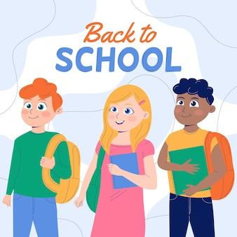 学校に戻る子供